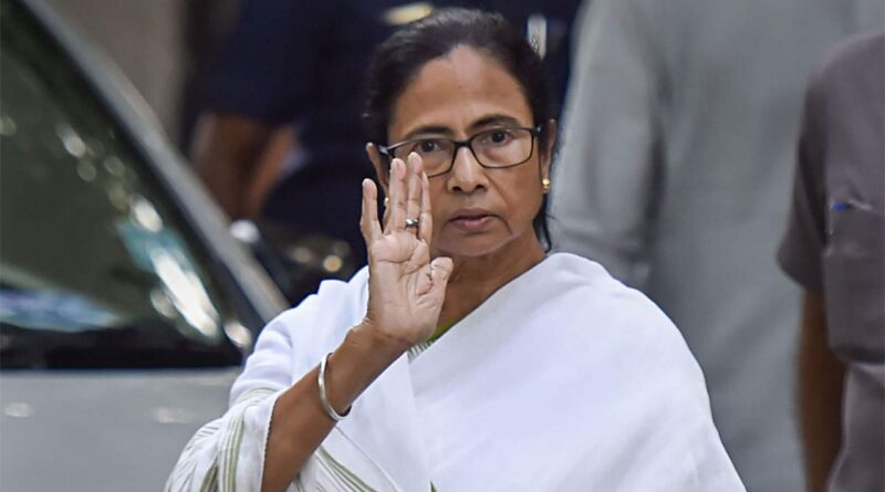 Mamata Banerjee will hold