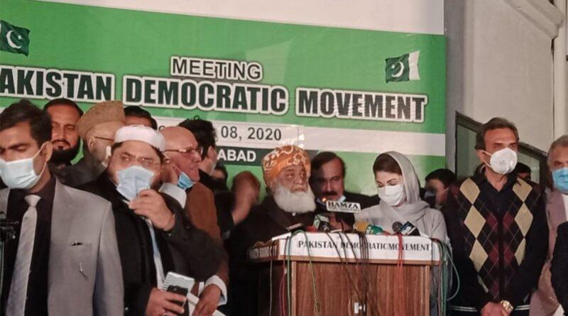 PDM chief Rehman