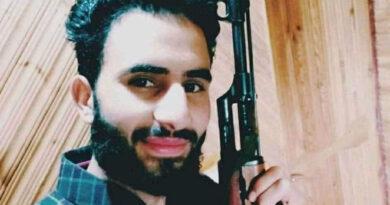 Police searched terrorist