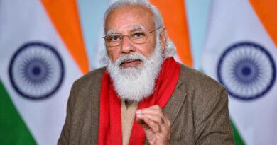 PM Narendra Modi will launch
