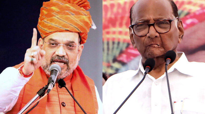 Speculations over Amit Shah and Sharad