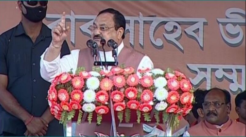 JP Nadda targeted Mamata Banerjee