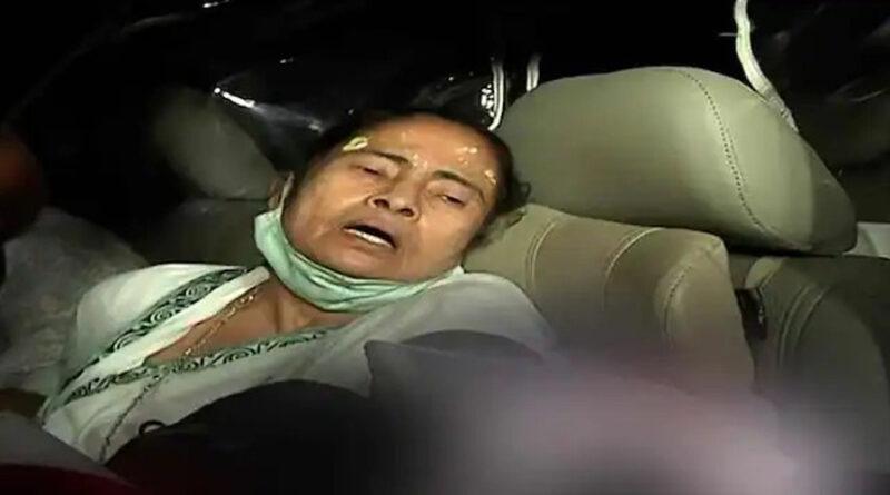 Mamata Banerjee had
