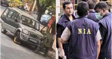 Mukesh Ambani Bomb Scare Case: