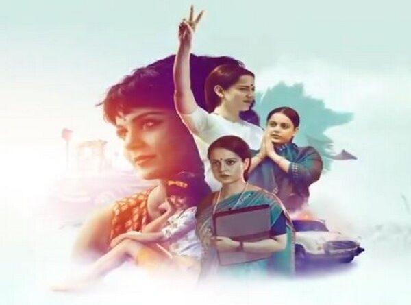 Trailer Of Thalaivi Movie