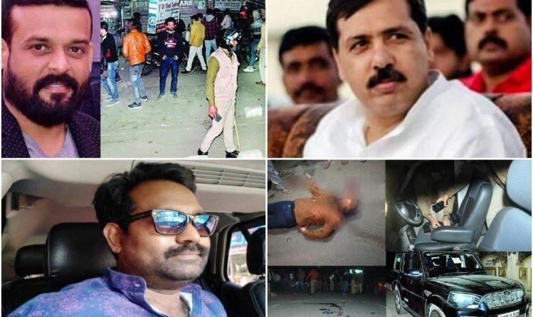 Ajit Singh Murder Case: