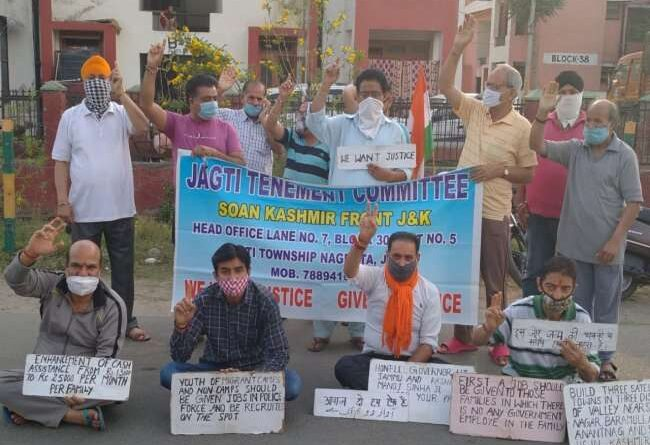 Protest of displaced Kashmiri Pandits