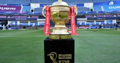 BCCI may change the IPL plan