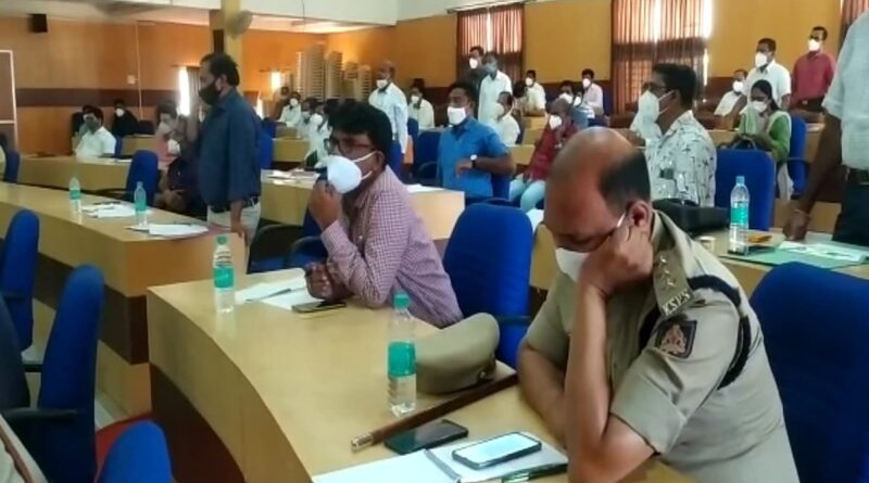 Karnataka Home Minister