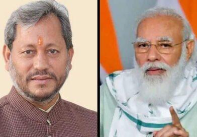 PM Modi spoke to Uttarakhand