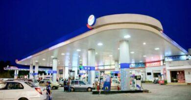 Petrol & Diesel Price