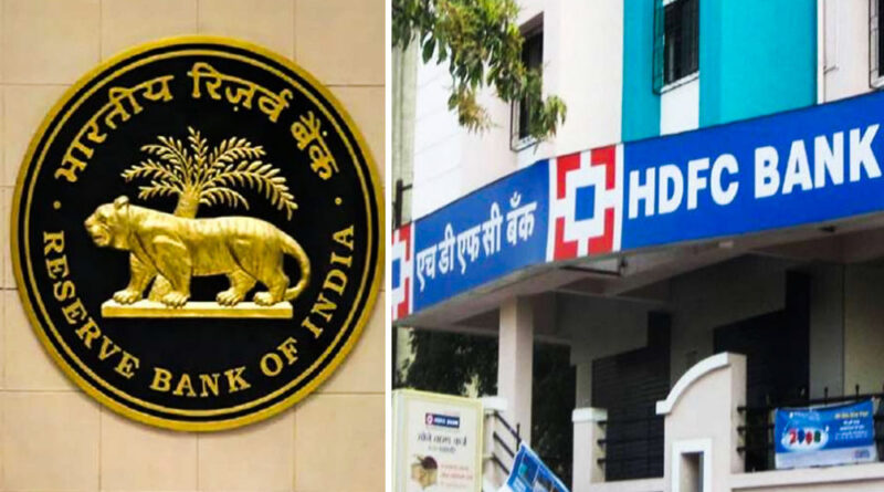 RBI took Big action against