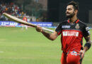 Virat Kohli will play