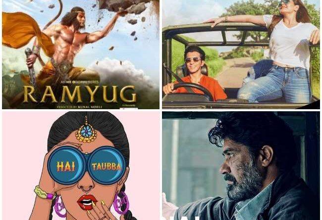 Upcoming Web Series & Movies: