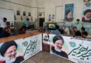 Iran Presidential Election 2021:
