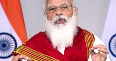 PM Modi will address