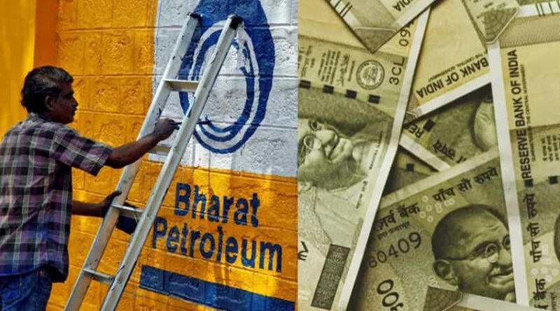 After privatization of BPCL