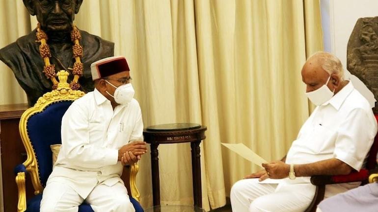 Karnataka Chief Minister