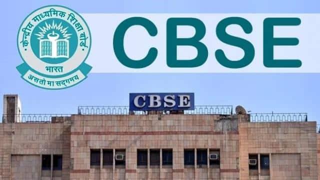 CBSE 12th Board Result 2021