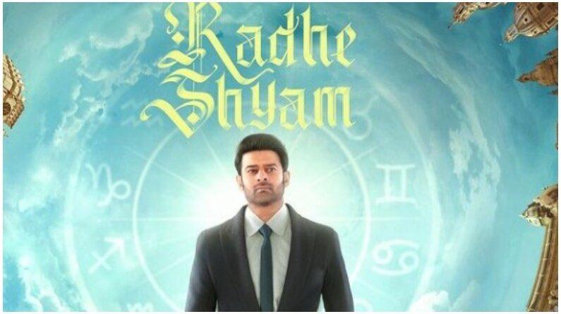 Radhe Shyam Release Date