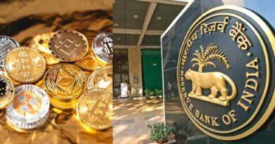 RBI's digital currency: