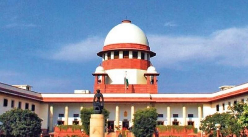 Supreme Court's scathing remarks
