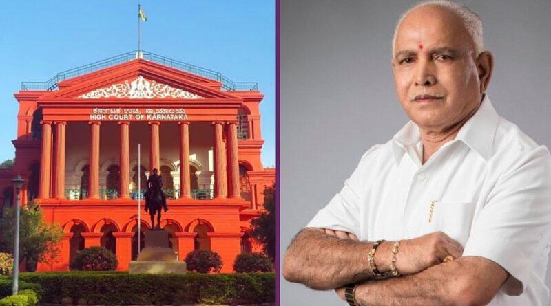 Karnataka HC asked Yeddyurappa