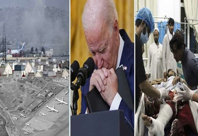 Kabul Airport Attack: