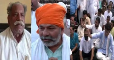 Bharat bandh a terrorist act