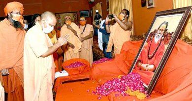 CM Yogi Adityanath paid tribute