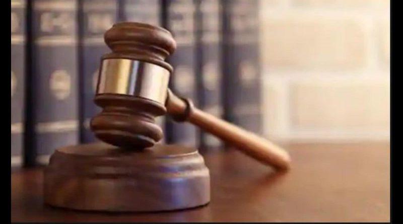 Customer sought huge damages
