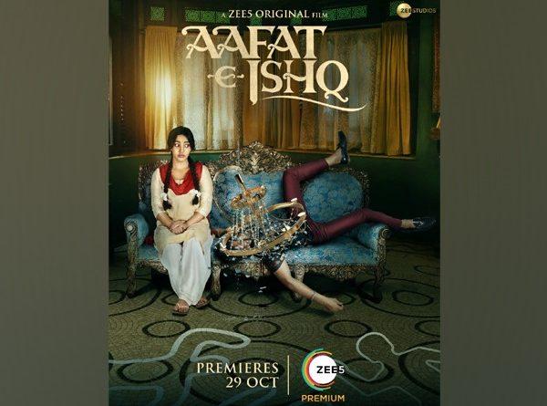Neha Sharma's Afat-e-Ishq