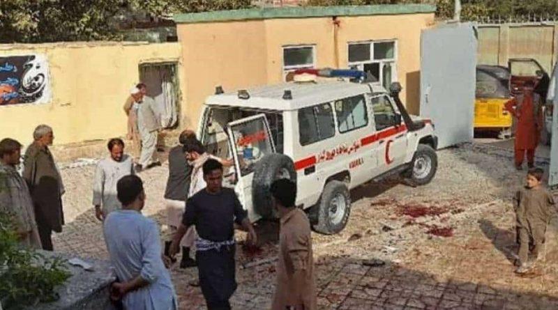 Blast in Afghanistan: