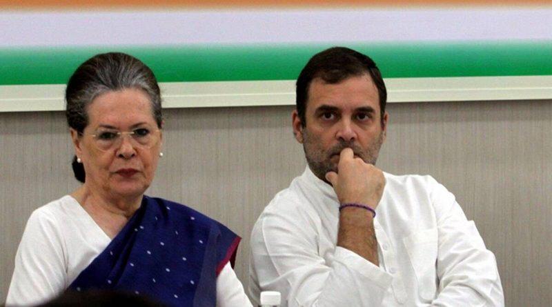 Sonia Gandhi spoke