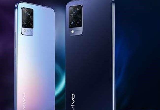 New colour variant of Vivo V21 5G