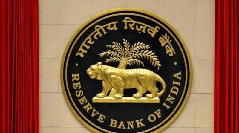 RBI Monetary Policy: