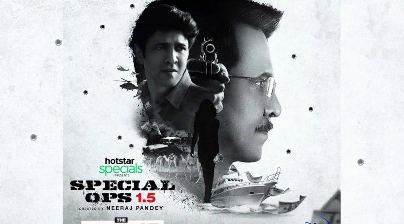 Special Ops 1.5 Teaser: